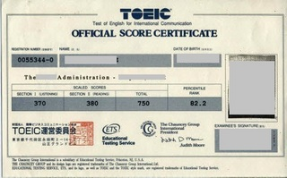toeic-2002.jpg